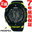セイコー プロスペックス SEIKO PROSPEX ランド トレーサー Bluetooth ブルートゥース 対応 Downhiller 限定モデル 腕時計 メンズ SBEM003【2017 新作】