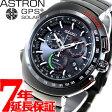 セイコー アストロン SEIKO ASTRON GPSソーラーウォッチ ソーラーGPS衛星電波時計 ジウジアーロ・デザイン 2017限定モデル 腕時計 メンズ SBXB121【2017 新作】