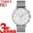 タイメックス TIMEX ウィークエンダー フェアフィールド WEEKENDER FAIRFIELD 41mm 腕時計 メンズ TW2R27100【2017 新作】