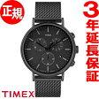タイメックス TIMEX ウィークエンダー フェアフィールド WEEKENDER FAIRFIELD 41mm 腕時計 メンズ TW2R27300【2017 新作】