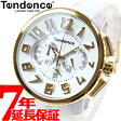 テンデンス Tendence 腕時計 メンズ/レディース ガリバーラウンド GULLIVER ROUND クロノグラフ TY046019【2017 新作】