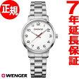 ウェンガー WENGER 腕時計 レディース アヴェニュー Avenue 01.1621.104【2017 新作】
