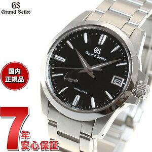 グランドセイコー スプリングドライブ セイコー 腕時計 メンズ GRAND SEIKO 時計 SBGA227【正規品】【60回無金利】