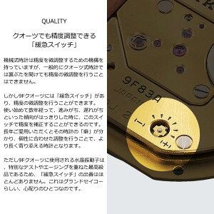 グランドセイコーGRANDSEIKO腕時計メンズSBGT238【2017新作】