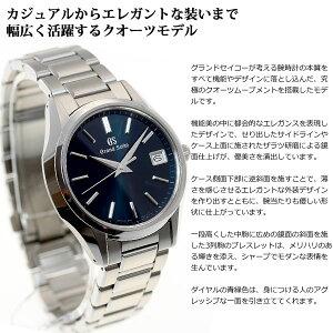 グランドセイコーGRANDSEIKO腕時計メンズSBGV217【2017新作】