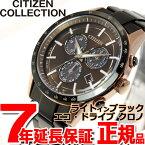 シチズン コレクション CITIZEN COLLECTION エコドライブ ソーラー 世界限定モデル LIGHT in BLACK 腕時計 メンズ BL5496...