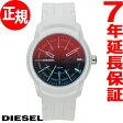 【5%OFFクーポン!5月29日9時59分まで!】ディーゼル DIESEL 腕時計 メンズ アームバー ARMBAR DZ1818【2017 新作】