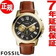 フォッシル FOSSIL 腕時計 メンズ グラント GRANT FS5297【2017 新作】