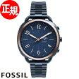 フォッシル FOSSIL ハイブリッド スマートウォッチ ウェアラブル 腕時計 レディース Q ACCOMPLICE FTW1203【2017 新作】【あす楽対応】【即納可】