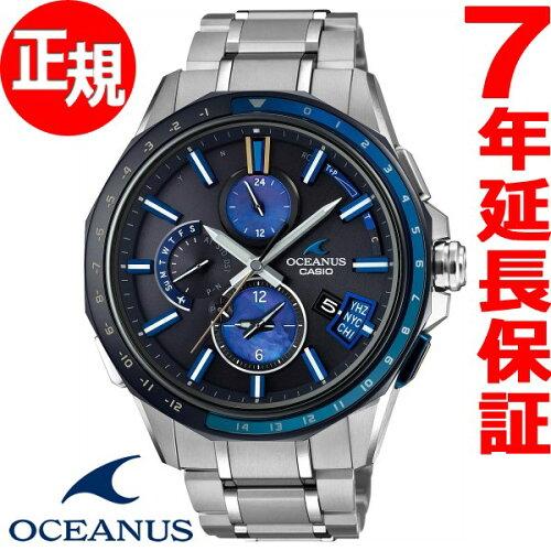 カシオ オシアナス CASIO OCEANUS 限定モデル GPS ハイブリッド 電波 ソーラー 電波時計 腕時計 メ...