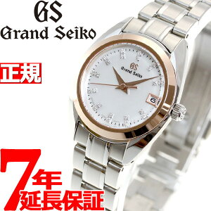 Grand Seiko GRAND SEIKO Watch Ladies STGF286 [60 times no interest]