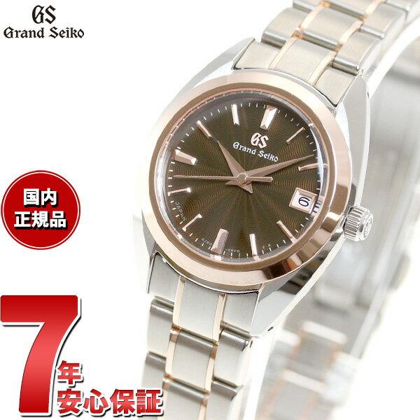 腕時計, レディース腕時計 34 GRAND SEIKO STGF31260