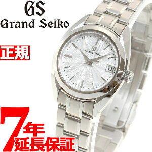 Grand Seiko GRAND SEIKO Watch Ladies STGF313 [72 times no interest rate]