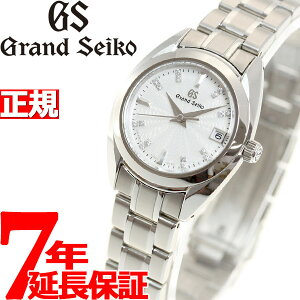 Grand Seiko GRAND SEIKO Watch Ladies STGF315 [72 times no interest rate]