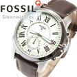 フォッシル FOSSIL ハイブリッド スマートウォッチ ウェアラブル Q GRANT 腕時計 メンズ FTW1118【2017 新作】【あす楽対応】【即納可】