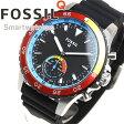 フォッシル FOSSIL ハイブリッド スマートウォッチ ウェアラブル Q CREWMASTER Qクルーマスター 腕時計 メンズ/レディース FTW1124【正規品】