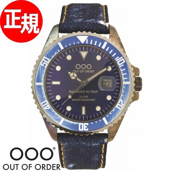 アウトオブオーダー OUT OF ORDER 腕時計 メンズ クアルツォ QUARZO OOO.001-2.JS【2017 新作】【あす楽対応】【即納可】:Neelセレクトショップ