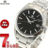 グランドセイコー クオーツ メンズ 腕時計 セイコー GRAND SEIKO 時計 SBGX261【正規品】【36回無金利】