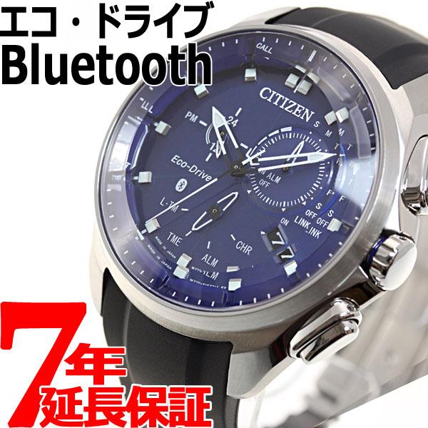 シチズン CITIZEN エコドライブ Bluetooth ブルートゥース スマートウォッチ 腕時計 メンズ クロノグラフ BZ1020-22L【2017 新作】【あす楽対応】【即納可】