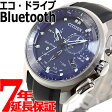 シチズン CITIZEN エコドライブ Bluetooth ブルートゥース スマートウォッチ 腕時計 メンズ クロノグラフ BZ1020-22L【2017 新作】