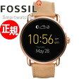 フォッシル FOSSIL スマートウォッチ ウェアラブル Q WANDER Qワンダー 腕時計 メンズ/レディース FTW2102【正規品】