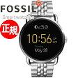 フォッシル FOSSIL スマートウォッチ ウェアラブル Q WANDER Qワンダー 腕時計 メンズ/レディース FTW2111【正規品】【サイズ調整無料】