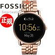フォッシル FOSSIL Q スマートウォッチ ウェアラブル Q WANDER Qワンダー 腕時計 メンズ/レディース FTW2112【あす楽対応】【即納可】