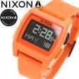 ニクソン NIXON ベース タイド BASE TIDE 腕時計 レディース オレンジ NA11042554-00【2017 新作】