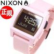 ニクソン NIXON ベースタイド BASE TIDE 腕時計 メンズ/レディース ソフトピンク/ゴールド/LH NA11042773-00【2017 新作】