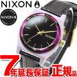 ニクソン NIXON ミディアム タイムテラー MEDIUM TIME TELLER LEATHER 腕時計 レディース マゼンタ/ミックス NA11722708-00【2017 新作】