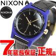 ニクソン NIXON ミディアム タイムテラー MEDIUM TIME TELLER LEATHER 腕時計 レディース ネイビー/ミックス NA11722709-00【2017 新作】【あす楽対応】【即納可】