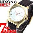 ニクソン NIXON ミディアム タイムテラー MEDIUM TIME TELLER LEATHER 腕時計 レディース ゴールド/ソフトピンク/LH NA11722774-00【2017 新作】【あす楽対応】【即納可】