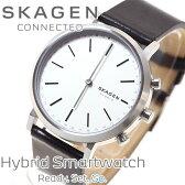 スカーゲン SKAGEN ハイブリッド スマートウォッチ ウェアラブル 腕時計 レディース HALD CONNECTED SKT1205【2017 新作】