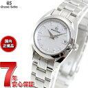 グランドセイコー レディース クオーツ セイコー 腕時計 G