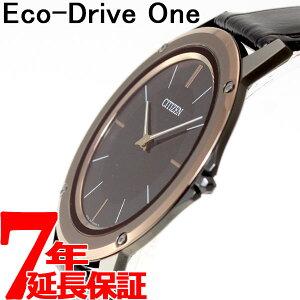 40代男性プレゼント時計国内ブランド