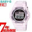 カシオ ベビーG CASIO BABY-G Pink Bouquet Series 電波 ソーラー 電波時計 腕時計 レディース BGR-3003-4JF【2017 新作】