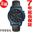 フォッシル FOSSIL 腕時計 メンズ グラント スポーツ GRANT SPORT クロノグラフ FS5342【2017 新作】