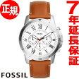 フォッシル FOSSIL 腕時計 メンズ グラント スポーツ GRANT SPORT クロノグラフ FS5343【2017 新作】【あす楽対応】【即納可】