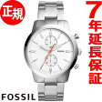 フォッシル FOSSIL 腕時計 メンズ タウンズマン TOWNSMAN クロノグラフ FS5346【2017 新作】