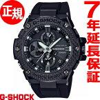 G-SHOCK G-STEEL カシオ Gショック Gスチール CASIO Carbon Edition ソーラー 腕時計 メンズ タフソーラー GST-B10...