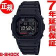 カシオ Gショック CASIO G-SHOCK 35th Anniversary BIG BANG BLACK 電波 ソーラー 電波時計 腕時計 メンズ GW-5035A-1JR【2017 新作】【あす楽対応】【即納可】