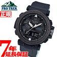 カシオ プロトレック CASIO PRO TREK ソーラー 腕時計 メンズ アナデジ タフソーラー PRG-650Y-1JF【2017 新作】【あす楽対応】【即納可】