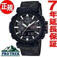 カシオ プロトレック CASIO PRO TREK ソーラー 腕時計 メンズ アナデジ タフソーラー PRG-650YBE-3JR【2017 新作】【あす楽対応】【即納可】