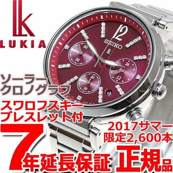 セイコー ルキア SEIKO LUKIA 2017年 サマー限定モデル ソーラー 腕時計 レディース SSVS029【2017 新作】【あす楽対応】【即納可】:Neelセレクトショップ