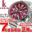 セイコー ルキア SEIKO LUKIA 2017年 サマー限定モデル ソーラー 腕時計 レディース SSVS029【2017 新作】【あす楽対応】【即納可】