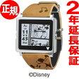 エプソン スマートキャンバス EPSON smart canvas Mickey Mouse ヴィンテージシリーズ ブラウン 腕時計 メンズ レディース W1-DY10110【あす楽対応】【即納可】
