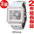 エプソン スマートキャンバス EPSON smart canvas Classic Pooh 水彩 腕時計 メンズ レディース W1-DY10210