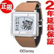 エプソン スマートキャンバス EPSON smart canvas Mickey & Minnie ラブラブシリーズ スムースレザー 腕時計 メンズ レディース W1-DY10310【あす楽対応】【即納可】