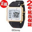 エプソン スマートキャンバス EPSON smart canvas Mickey & Minnie ラブラブシリーズ ブラック 腕時計 メンズ レディース W1-DY10330