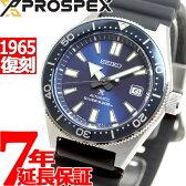 セイコー プロスペックス SEIKO PROSPEX ダイバースキューバ ヒストリカルコレクション メカニカル 自動巻き 腕時計 メンズ SBDC053【2017 新作】【あす楽対応】【即納可】